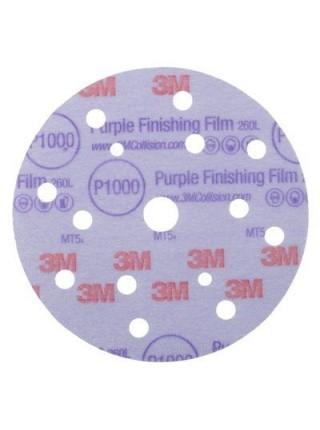 3M™ Hookit™ 260L Purple  Круг Абразивный, полировальный, 15 отверстий, Р1000, 150 мм