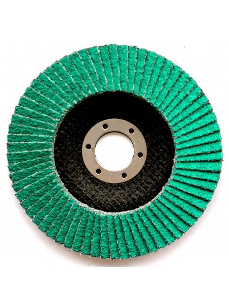Круг лепестковый торцевой конический 577F P120 125мм х 22мм