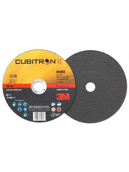 Отрезной круг Cubitron II 125 мм х 22,5 мм х 1 мм арт 65512