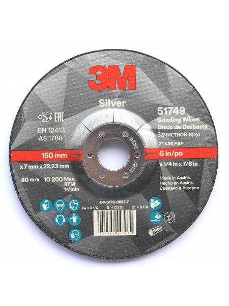 Зачистной круг Silver 150мм х 22мм х 7мм