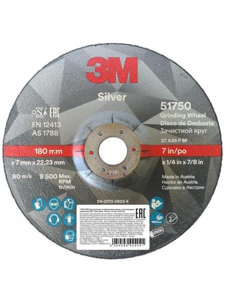 51750 Зачистной круг Silver 180мм х 22мм х 7мм