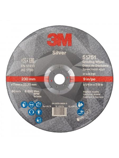 Зачистной круг Silver 230мм х 22мм х 7мм